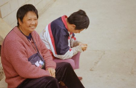 With Love From Yunnan by Maurice Mo